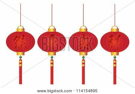 Chinese Lantern With Year Of The Monkey Text
