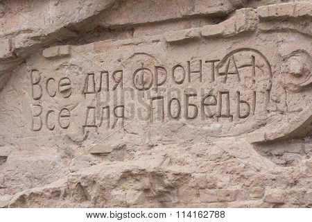 """The Inscription """"everything For The Front, Everything For Victory"""" On The Walls, The Ruins"""