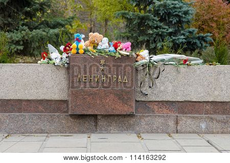 The Memorial Inscription Of The Hero City Of Leningrad At The Entrance Area Of The Historical-memori
