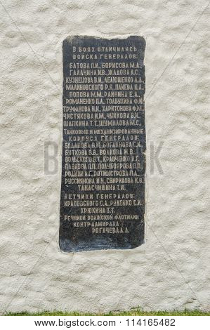 Third Walled Memorial Plaque In The Wall Of The Monumental Bas-relief At The Historical Memorial Com