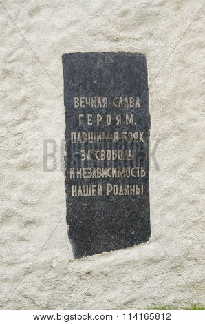 Fifth Walled Memorial Plaque In The Wall Of The Monumental Bas-relief At The Historical Memorial Com