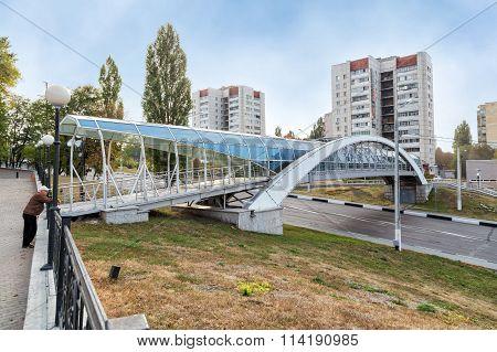 Footbridge across the avenue Vatutina. Belgorod. Russia