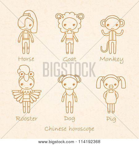 vector signs of the Chinese horoscope Horse, Goat, Monkey, Rooster, Dog and Pig