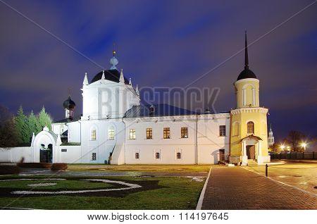 Kolomna, Russia - December, 2015: Night View Of The City. Novo-golutvin Holy Trinity Monastery