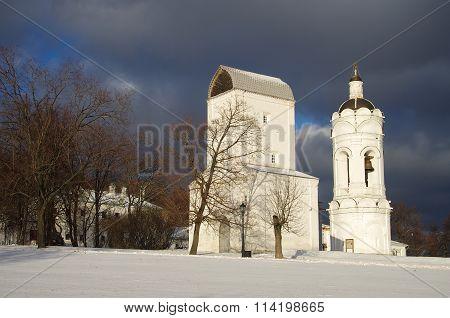 Moscow, Russia - December, 2015: Winter Day In The Kolomenskoye Estate