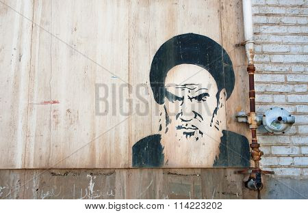 Graffiti Portrait Of Iranian Religious Leader And Politician Ayatollah Khomeini