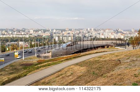 Observation deck overlooking the Belgorod. Russia