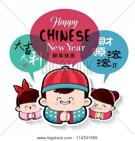 Chinese new year cards. Translation of Chinese text: Prosperity and Wealth, Lucky in Everything ; Small Chinese text: Good Fortune, Happy New Year
