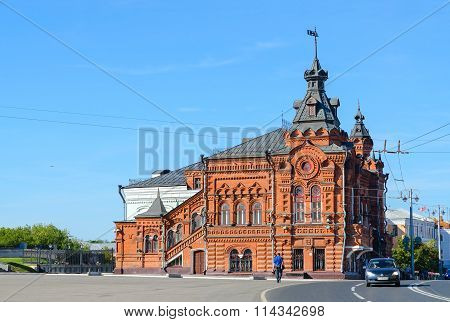 The Building Of The City Duma, Vladimir, Russia