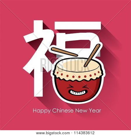 Chinese new year cards vector design with cutie cartoon. Translation of Chinese text: Good Fortune