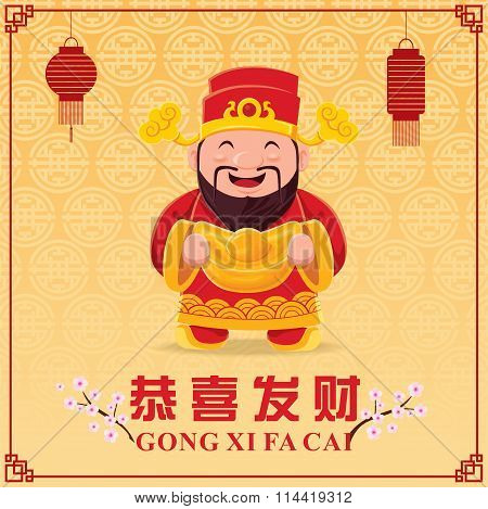 Vintage Chinese new year poster design with Chinese God of Wealth, Chinese wording meanings: Wishing