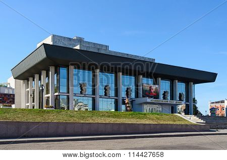 Vladimir Regional Academic Drama Theatre, Russia