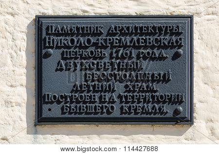 Memorial Plaque Of Nikolo-kremlevskaya Church, Vladimir, Russia