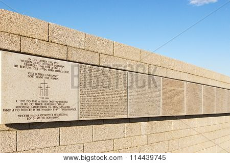 Stele The Names Of German Soldiers War, Rossoshka. Volgograd, Russia