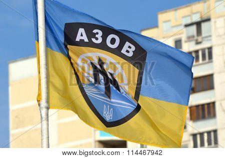 Kiev, Ukraine - January 15: Flag of Ukrainian nazionalist battalion of Ukrainian Army on  January 15, 2016 in Kiev, Ukraine