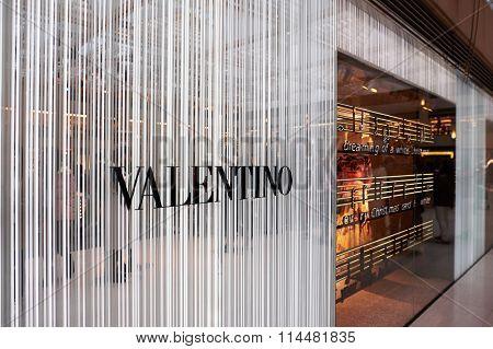 HONG KONG - DECEMBER 25, 2015: Valentino store at shopping mall in Hong Kong.