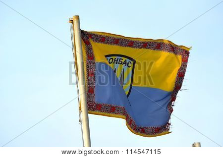 Kiev, Ukraine - January 15: Flag of Ukrainian nazionalist battalion of Ukrainian Army on January 15, 2016 in Kiev, Ukraine
