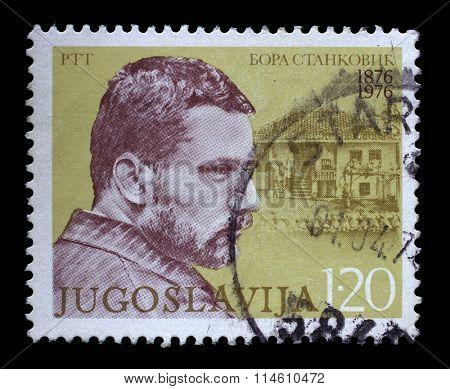 YUGOSLAVIA - CIRCA 1976: a stamp printed in the Yugoslavia shows Borislav Bora Stankovic, Writer, circa 1976