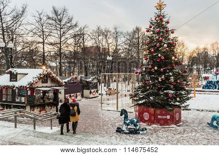Moscow Decorated For New Year And Christmas Holidays