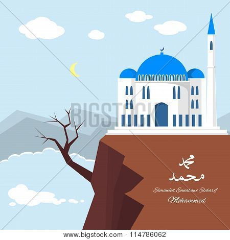 Mosque on the clif with sea and mountains