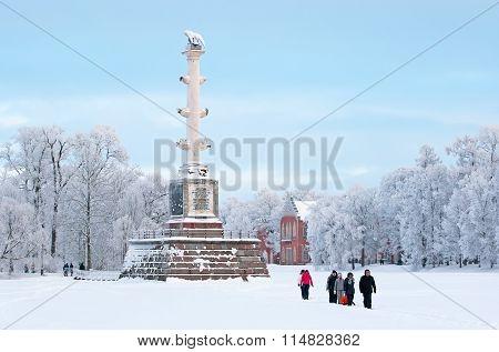 Tsarskoye Selo. Russia. People near The Chesme Column