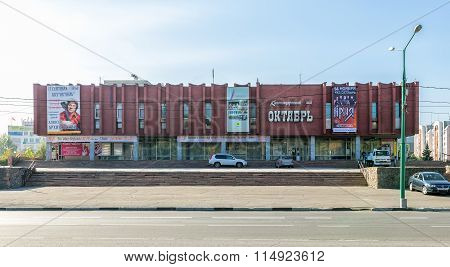 Concert hall October, Lipetsk. Russia