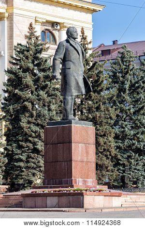 Monument to Lenin. Lipetsk. Russia