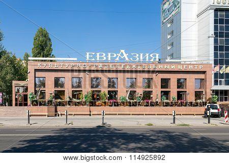 Cultural and entertainment center  Eurasia