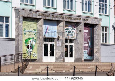 Museum of local lore. Lipetsk. Russia