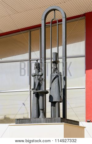 Sculpture in railway station. Lipetsk. Russia