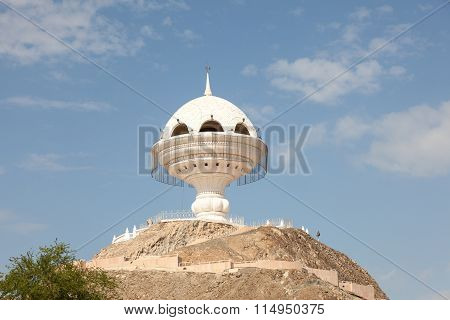 Giant Incense Burner In Muscat, Oman