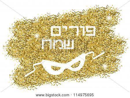 Purim Vector Background