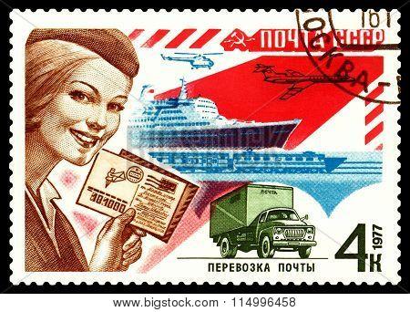 Vintage  Postage Stamp. Mail Transport.