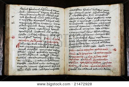 Old slavic manuscript
