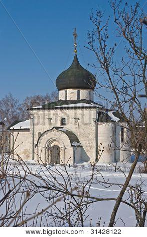 Saint Georgius Orthodox cathedral