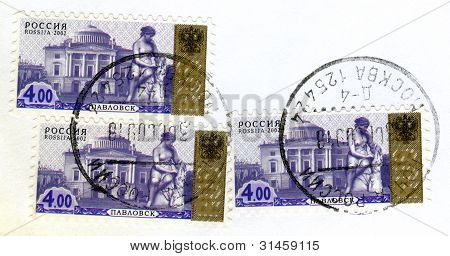 Russia - Circa 2002:  Shows Sculpture