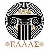 Ancient Greece Design. Ancient Greek Column, And Greek Ornament Meander, poster
