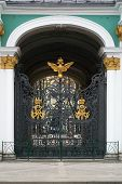 Постер, плакат: Музей Эрмитаж ворота Санкт Петербург Россия