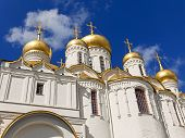 Russia , Moscow . Architectural Buildings of the Moscow Kremlin