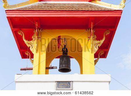 Bell, Clock