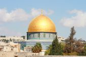 pic of mosk  - The dome of the rock in Israel - JPG