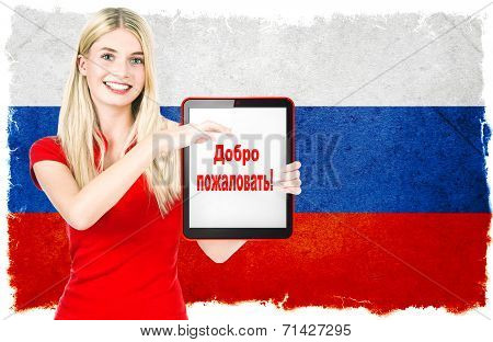 Young Woman With Russian National Flag