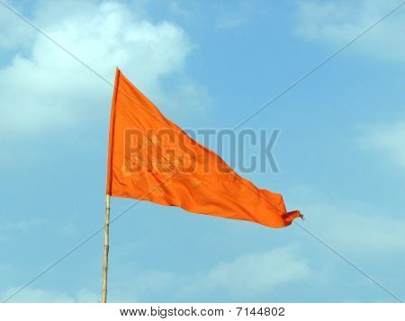 Orange flag