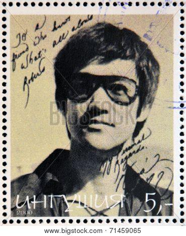 REPUBLIC OF SAKHA (YAKUTIA) - CIRCA 2000: A stamp printed in Yakutia shows Bruce Lee circa 2000