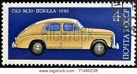 USSR - CIRCA 1976: A stamp printed in USSR shows a profile of a GAZ-M-20 Pebeda passenger car