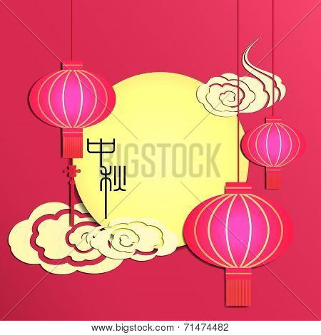 Mid Autumn Festival Chinese Lantern Background