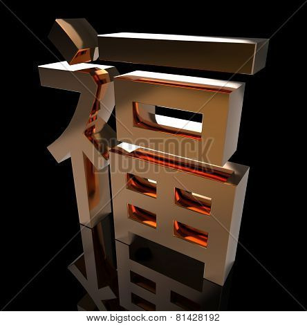The Golden Chinese Character Happiness