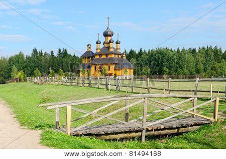 Belarus. Church Of The Holy Prophet John The Baptist