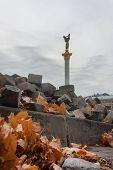 picture of kiev  - Independence Square in Kiev - JPG