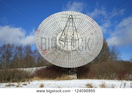 Dish radio telescope Pulkovo Observatory closeup sunny february afternoon. Saint-Petersburg, Russia